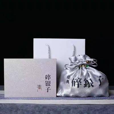 高端10年陈糯米香茶化石碎银子普洱茶熟茶陈年特级勐海礼盒装500g装
