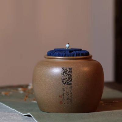 如愿茶仓/赏罐原矿优质段泥尺寸高11cm宽13cm口径7.5cm
