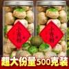 新会正宗小青柑特级橘普茶8年陈宫廷普洱熟茶叶散装500g