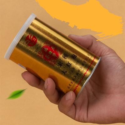2010一2013年份老茶瑞华大红袍HR5555宋种50克/罐