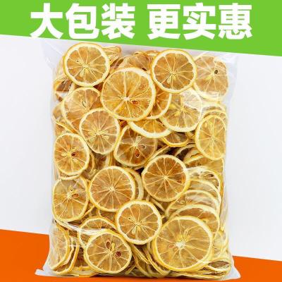 安岳新鲜柠檬片泡茶干片VC水果花草茶非冻干蜂蜜水散装500克