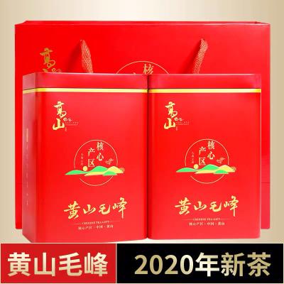 【2020新茶】黄山毛峰新茶高山云雾特级原产春茶散装嫩芽毛尖共250g