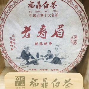 2013年的老寿眉了,自然日晒发酵,药香味十足的好茶1饼360克