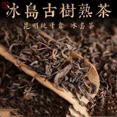 十二年宫廷金芽250g云南勐海古树普洱茶熟茶散茶老茶
