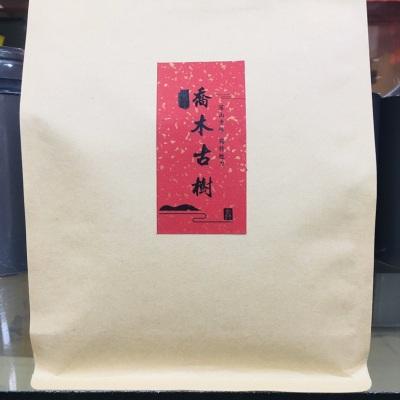 1997年散普洱,叶多无硬干净,22年的老普洱茶,茶汤清澈,250克装