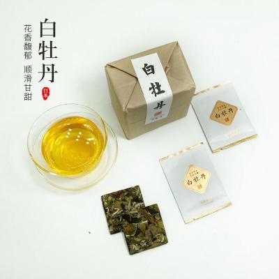 2019头采明前茶叶白茶白牡丹饼饼干茶一级茶商务旅行便携装
