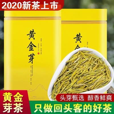 黄金芽2020年新茶明前一级高山黄金芽茶叶原产地茶农直销250g