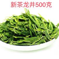 2021新茶雨前龙井茶 杭州春茶散装茶叶500g 正宗龙井茶绿茶