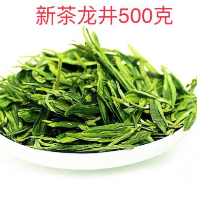 2020新茶雨前龙井茶 杭州春茶散装茶叶500g 正宗龙井茶绿茶