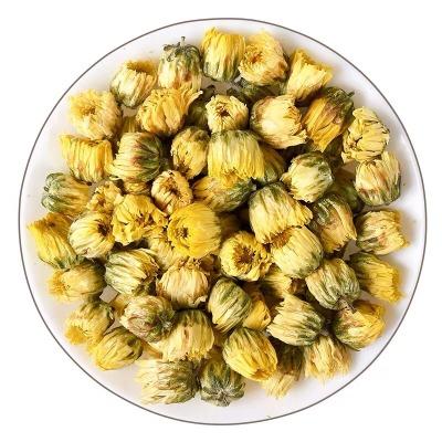 买2送1小菊花茶胎菊花朵贡菊杭白菊花蕾去花草茶热散装火食用