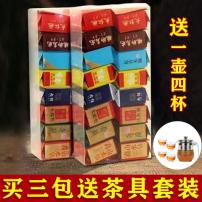 武夷大红袍茶叶浓香肉桂水仙奇兰雀舌百瑞香岩乌龙散袋礼盒装试喝