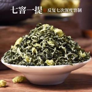 【2020新茶】茉莉飘雪特级浓香型茉莉花茶新茶毛峰飘雪花茶散装250g