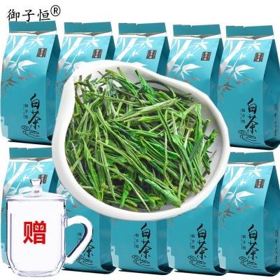 香浓安吉白茶2020年新茶正宗春茶雨前特级高山绿茶散装礼盒