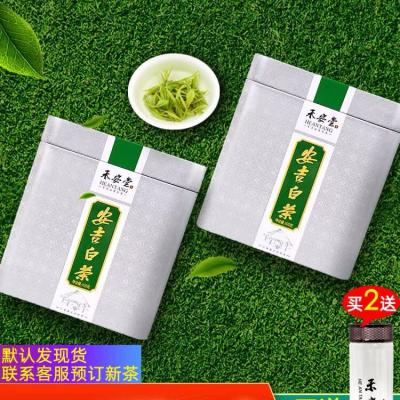 买1送1正宗安吉白茶2020年新茶叶可定绿茶共200g官方旗舰店黄金芽