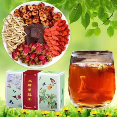 【黑糖姜枣茶】❤️一盒10小包,宫寒,百病生;子宫暖,气色佳。☑