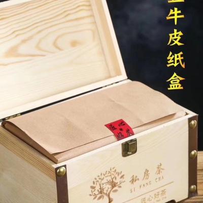 【2020春茶预售】福鼎白茶首日芽白毫银针特级白茶茶叶500g收藏装