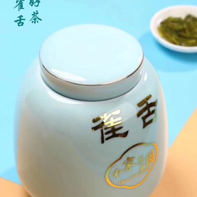 2021年新茶雀舌茶叶四川峨眉山茶芽芽明前头采绿茶春茶300g质量超赞