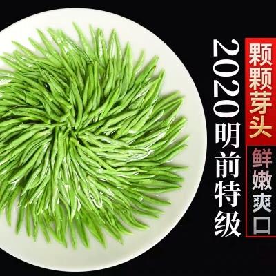 【2020新茶】毛尖茶叶信阳毛尖明前特级嫩芽散装绿茶金罐250