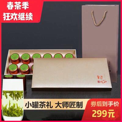 【2020新茶】明前特级黄山毛峰开园嫩芽毛尖绿茶小罐礼盒装 120g