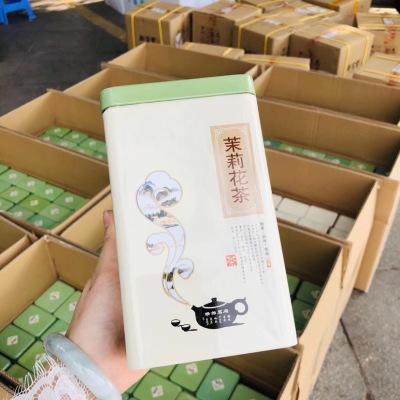 2020新茶茉莉玉螺 一斤两罐特价128元 质量非常赞  做回头客