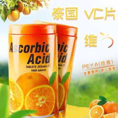 泰国VC片 咀嚼片进口零食香橙味维生素C 压片糖果 400g儿童成人