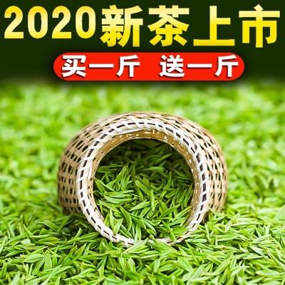 绿茶【买一斤送一斤】茶叶2020新茶浓香型散装炒青明前春茶叶500克