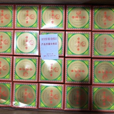 特价 下关沱2011年普洱茶生沱茶5个包邮500g 干仓