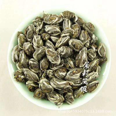 茉莉花茶叶新茶浓香型特级茉莉凤眼送人礼茶茉莉龙珠茉莉飘雪多规格可选