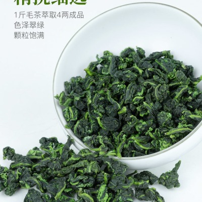 2020秋茶铁观音新茶茶叶正宗型浓香型特级一级兰花香散装礼盒装小包装