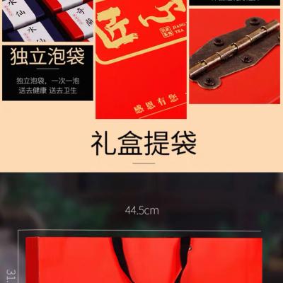 武夷山特级大红袍茶叶礼盒装500g武夷岩茶肉桂水仙 过年送礼长辈