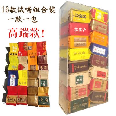 武夷岩茶试喝装125克大红袍茶叶红茶乌龙茶好喝不贵工作茶 散装特级礼盒