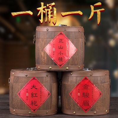 木桶装礼盒装散装金骏眉红茶叶武夷岩茶大红袍正山小种送礼500克