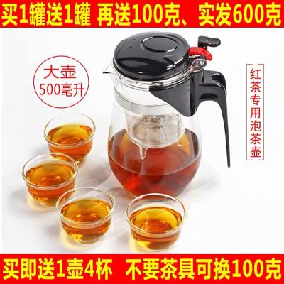 红茶 新茶武夷山红茶正山小种茶叶浓香型散装罐装袋装500g 浓香型