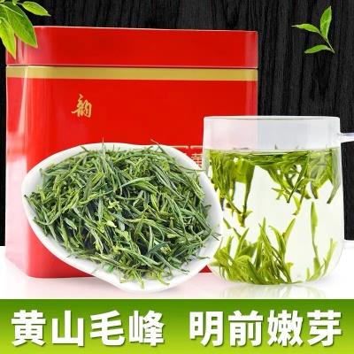 黄山毛峰250g绿茶2020年新茶明前茶高山云雾毛尖春茶嫩芽茶叶