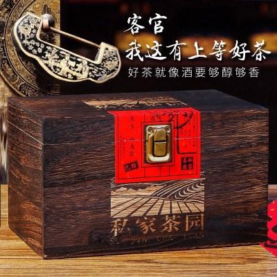 过年送礼金骏眉大红袍正山小种250克铁观音500克实木礼盒装
