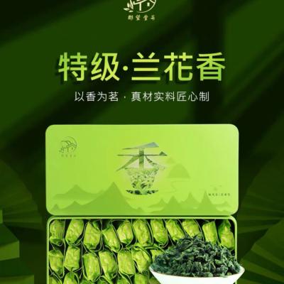 安溪铁观音茶叶特级浓香型新茶兰花香散装乌龙茶小包装礼盒装500g