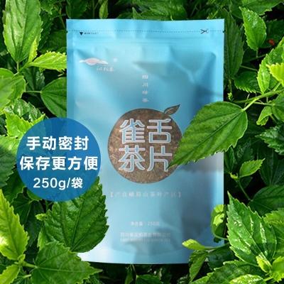 雀舌茶片2020年明前新茶叶250g四川峨眉山特级碎茶片绿茶散装500