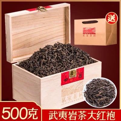私家茶园木盒装武夷山岩茶叶大红袍礼盒散装500克正岩肉桂乌龙茶