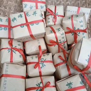 2020年新茶预售狮峰龙井茶叶明前特级龙井工艺绿茶250g散装