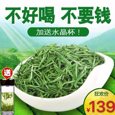 【买1发2】茶叶绿茶黄山毛峰茶2020新茶安徽散装毛尖茶特级共半斤