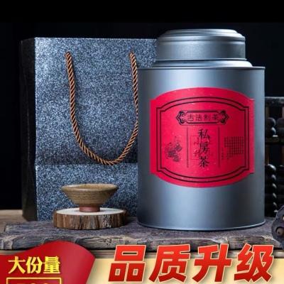 正山小种红茶茶叶500g散装武夷山红茶桐木关春茶浓香型礼盒装罐装