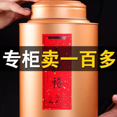 正岩大红袍茶叶武夷岩茶散装武夷山马头岩肉桂茶礼盒装送长辈500g