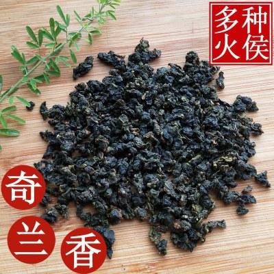 百寿家平和特产白芽奇兰茶叶浓香型500g白牙奇兰炭焙熟茶福建乌龙茶