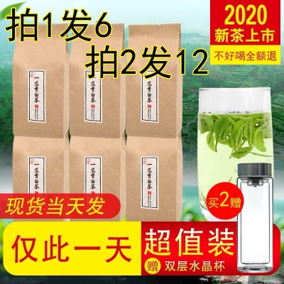 安吉白茶2020年新茶上市春茶叶雨前一级250g散装浙江正宗珍稀绿茶