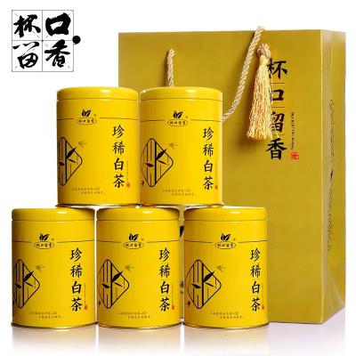 5罐装白茶礼盒  正宗安吉原产茶叶 正宗春茶送礼袋