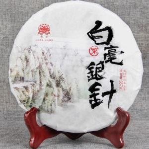 【白毫银针茶饼生茶明前白毫茶王福鼎生茶养生茶极品白茶】