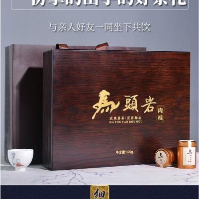 【马头岩肉桂牛肉马肉小罐茶实木礼盒送礼茶武夷岩茶正岩肉桂】