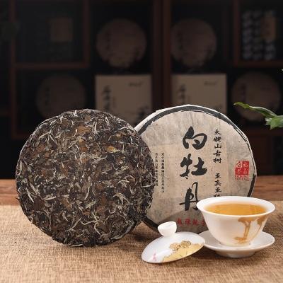 2008陈年牡丹王福鼎白茶白牡丹茶高山陈年老白茶白牡丹王茶饼350g