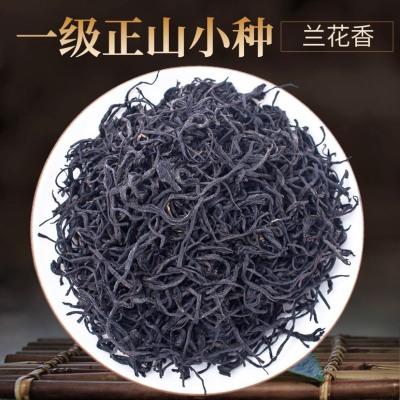 【正山小种桐木关红茶口粮茶送礼半斤装兰花香果蜜香武夷岩茶】