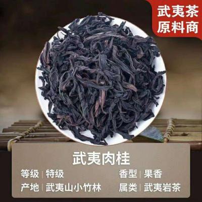 【武夷肉桂武夷岩茶大红袍口粮茶9.9包邮果香味】